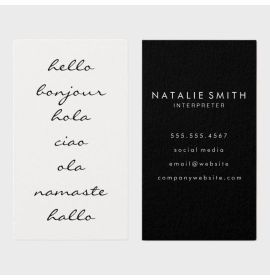Hello Greetings Business Card
